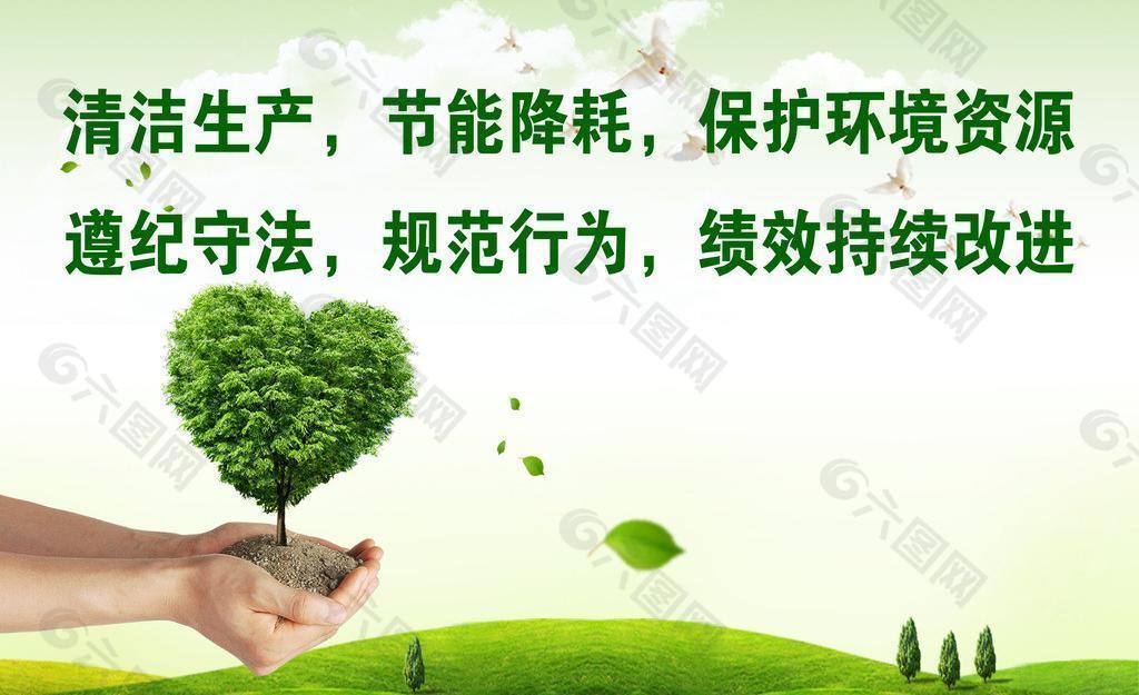 """苏州贝特利""""关于清洁生产""""""""双有""""企业环境信息公开表"""